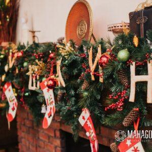 Организация праздников и мероприятий