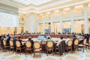 Организация и проведение конференций