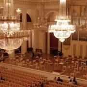 Большой Зал Филармонии