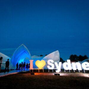 Комплекс Sydney