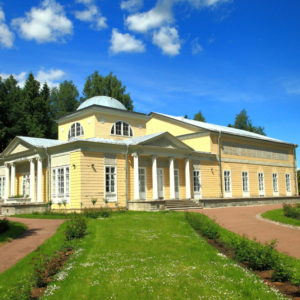 Павильон Роз, г.Павловск