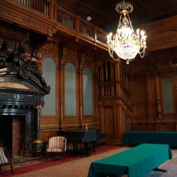 Дом Архитектора. Дубовый зал