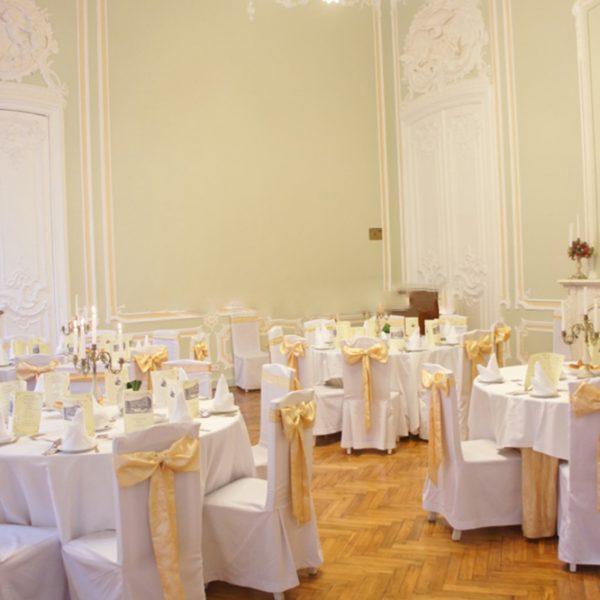 Николаевский дворец. Малая гостиная