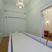 Особняк Нейдгарта. Зеленый зал