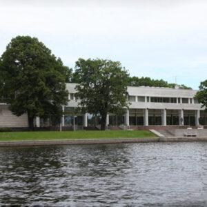 Правительственная Резиденция К-2. Красный Зал