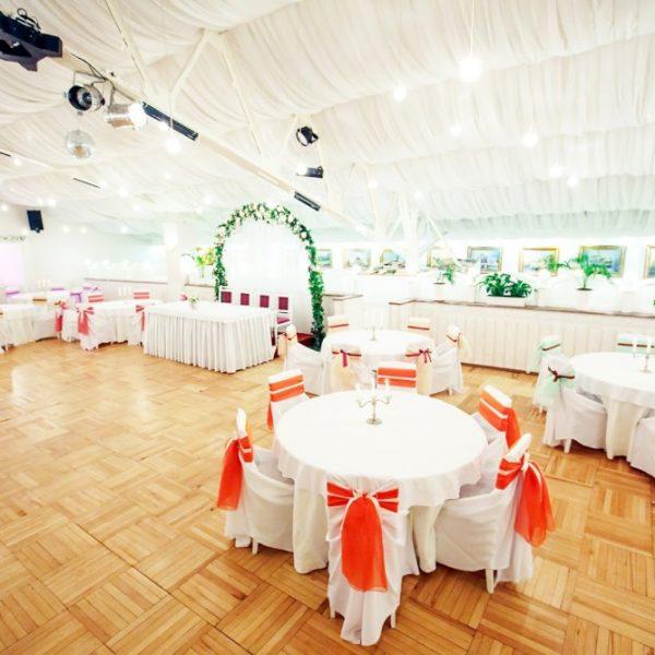 Банкетный зал «Дом Семейных Торжеств»