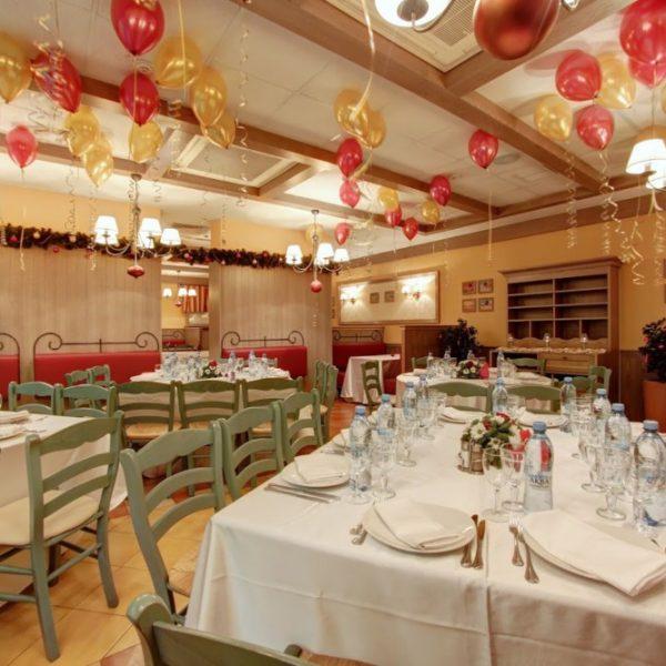 Ресторан «IBIS kitchen»