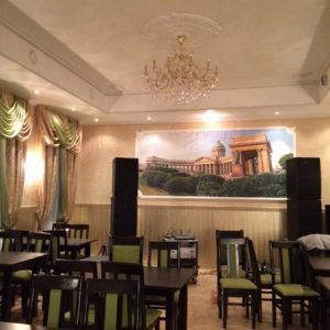 Ресторан «У пруда»