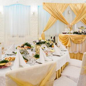Ресторан «Зевс»