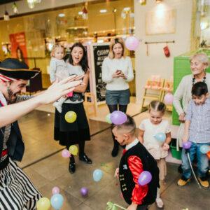 День Рождения в ТК Галерея