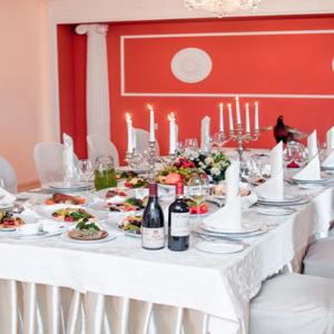 Ресторан «Летний дворец»