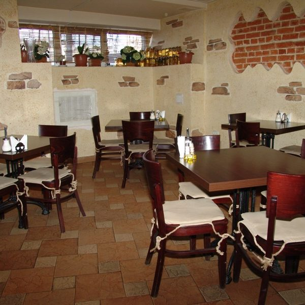 Ресторан «Чито Гврито»