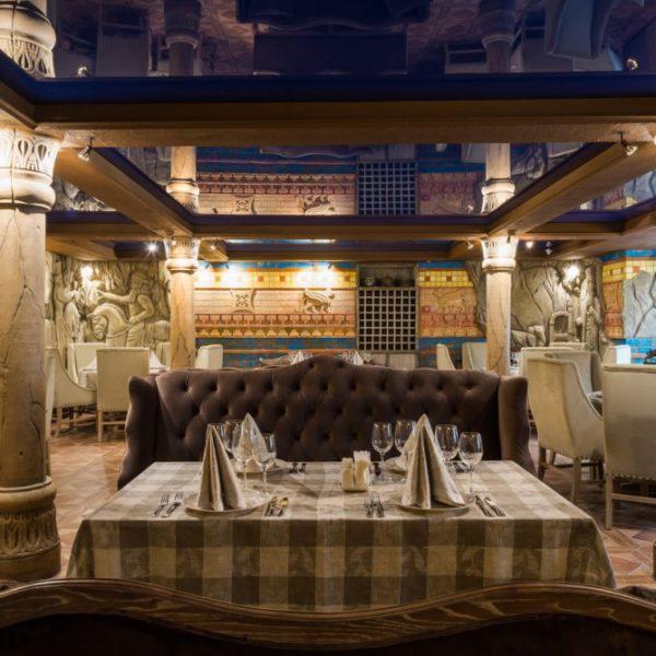 Ресторан «Менуа»