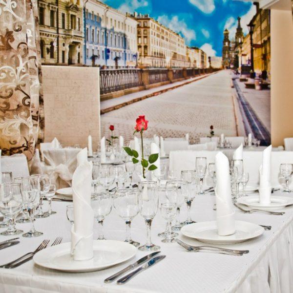 Ресторан «Петербург»