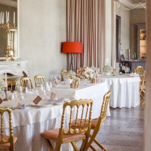 Ресторан и банкетный зал «Bellini»
