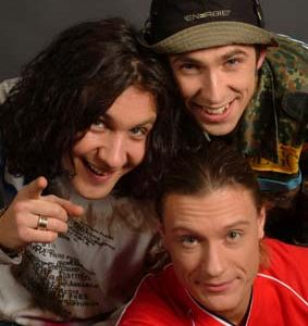 «Динамит» поп группа