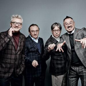 «Секрет» рок группа