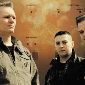 «Технология» синти-поп группа