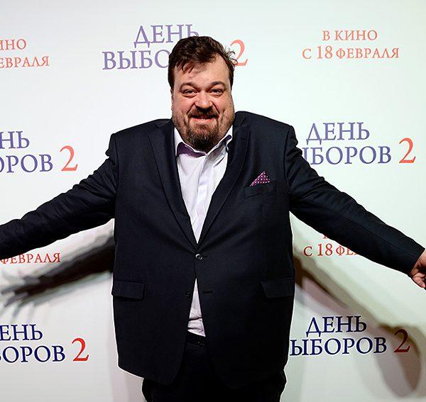 Уткин Василий