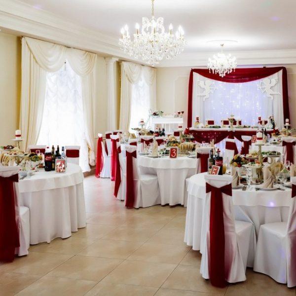 Банкетный зал Белый рояль