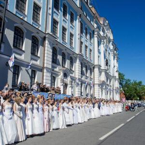 Выпускной из Нахимовского училища 23.06.19